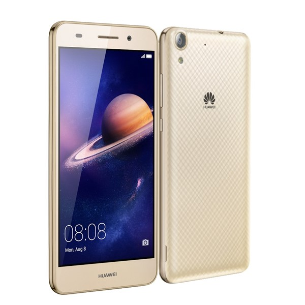 Huawei Y6 Ii Officially Launched In Nepal With 5 5