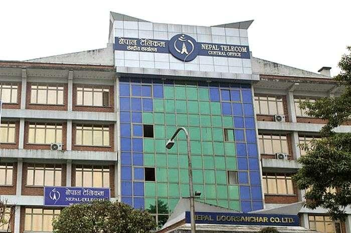 NTC Tihar and Chatt Offer