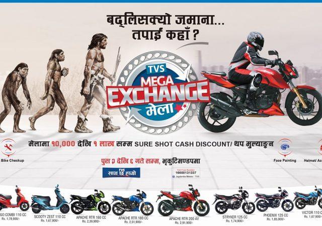 TVS Mega Exchange Mela