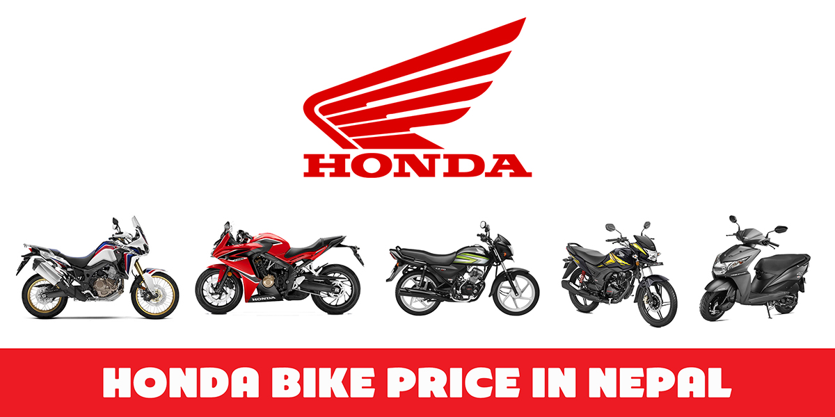 Honda Bike Price in Nepal