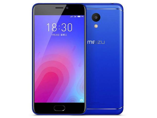 Meizu Smartphone Price in Nepal