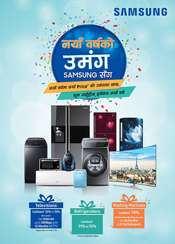 Samsung Consumer Electronics New Year Offer 2075