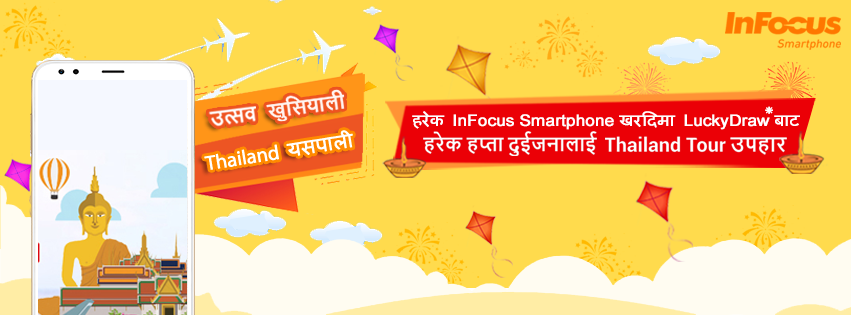 InFocus Dashain and Tihar offer