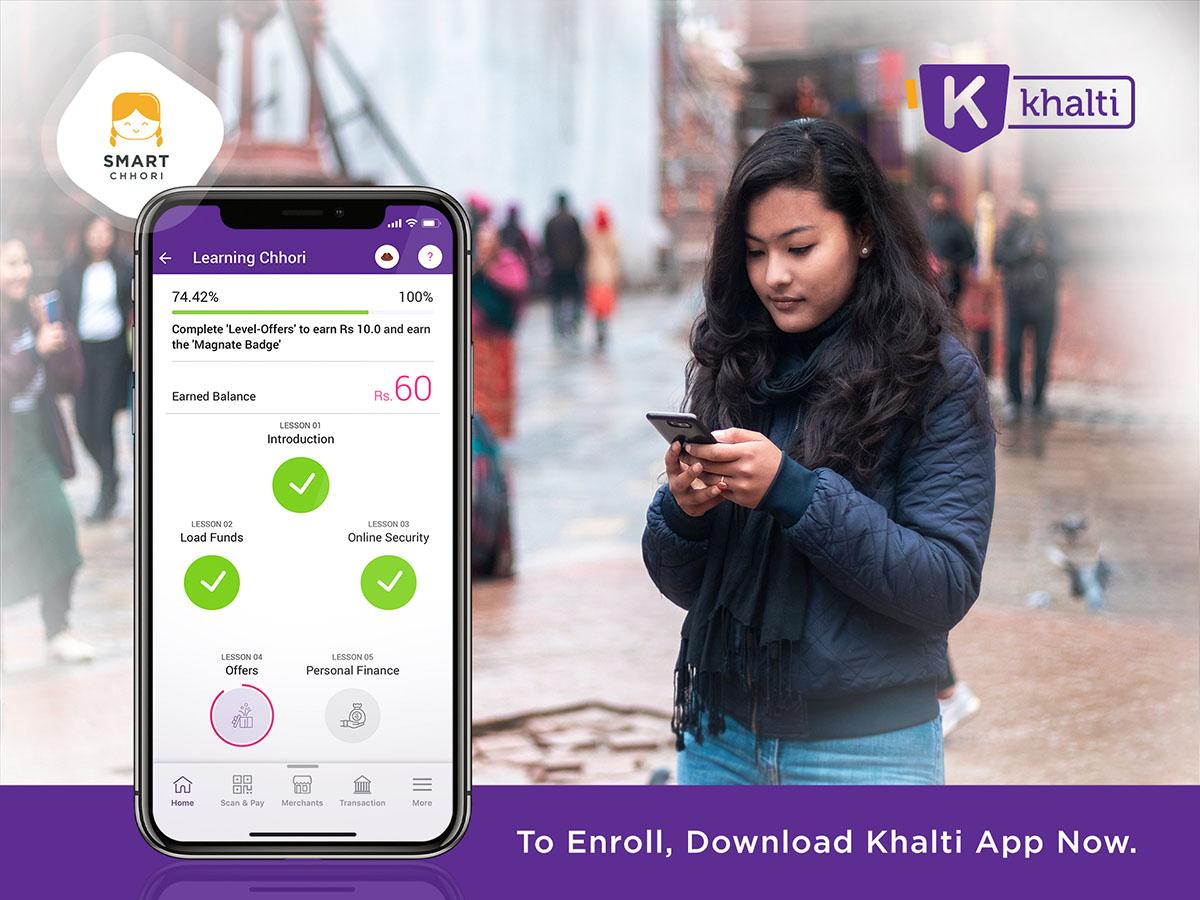Khalti Smart Chhori