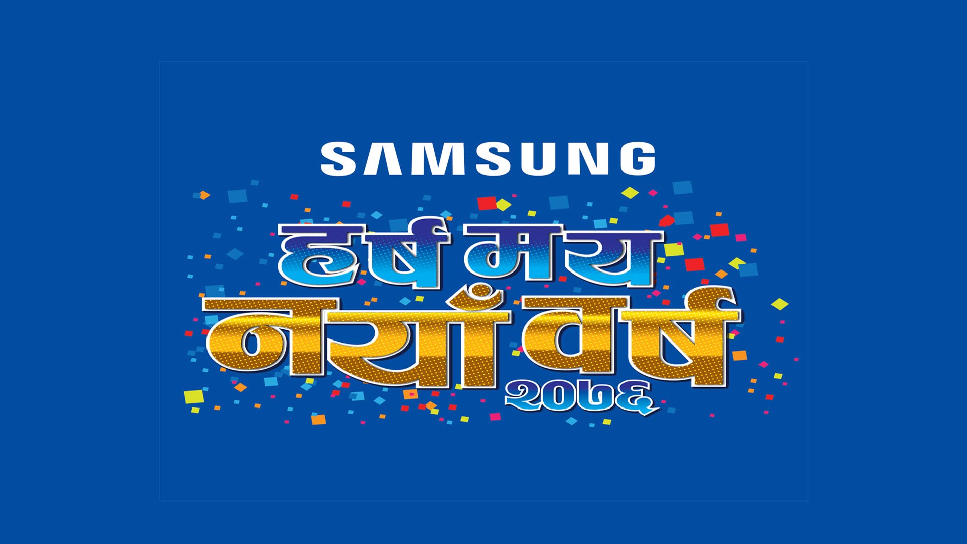 Samsung New Year 2076 offer in Nepal