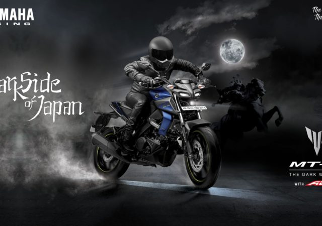 Yamaha MT-15 Price in Nepal