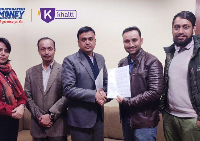 Khalti and Bhatbhateni Group