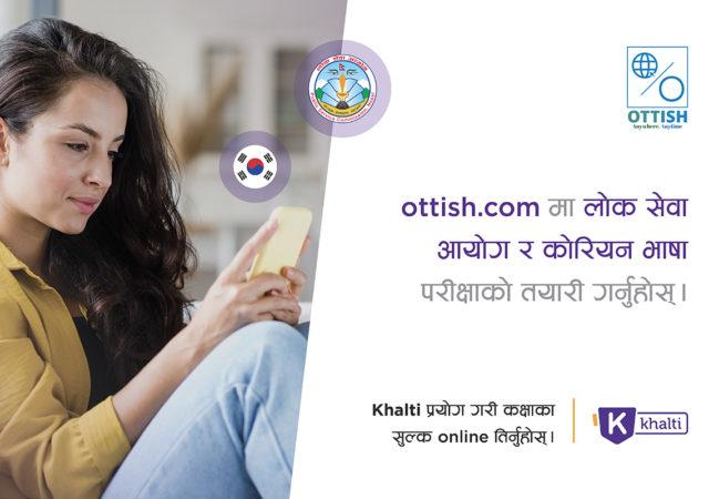 Khalti and OTTISH partnership