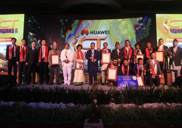 Huawei ICT Award 2020