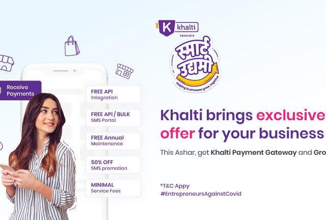Khalti API for Free
